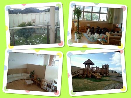 山手夢保育園