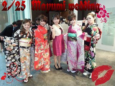 mayumi wedding1