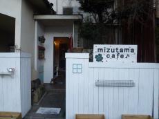みずたまカフェ1