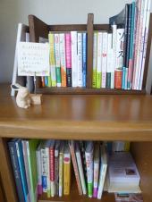 貸し出し本棚