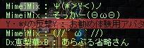 Maple111125_143620.jpg
