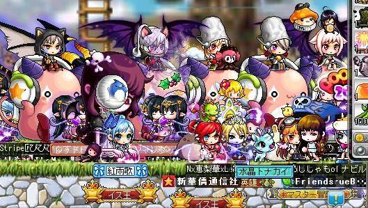 Maple120109_024419.jpg