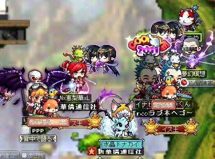 Maple120109_030953.jpg