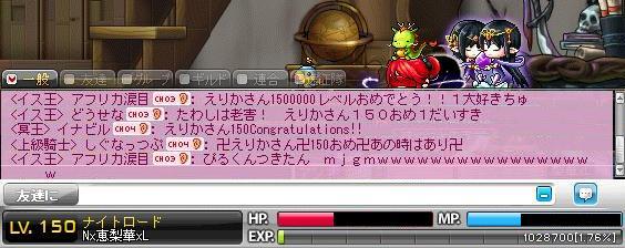 Maple120112_235051.jpg