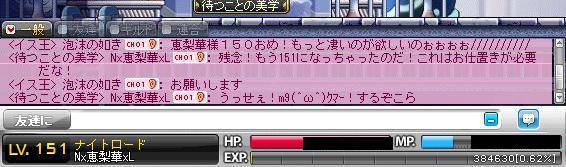 Maple120113_013152.jpg