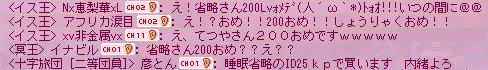 Maple120114_005115.jpg
