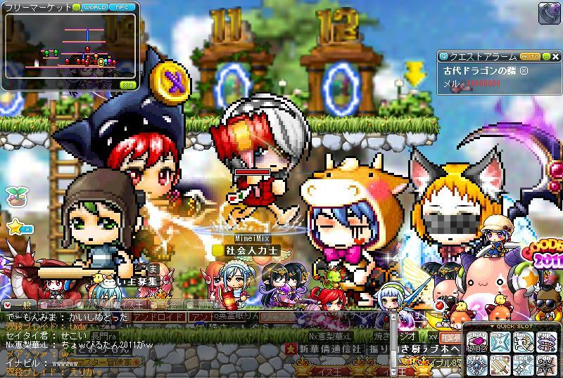 Maple120115_005954.jpg
