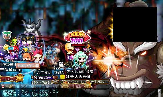 Maple120120_204217.jpg
