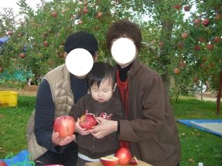 りんご狩り⑧