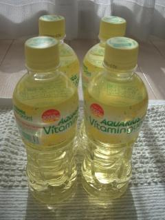 ビタミンガード2