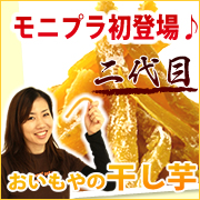 img_product_2_214057861750890f3910b16.jpg