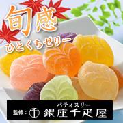 moni_201210sa.jpg