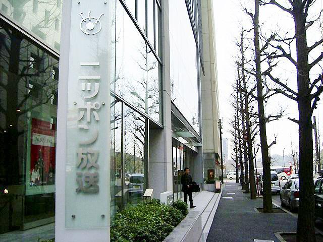 「日本ほど報道の自由な国はない」ニッポン放送社長が断言