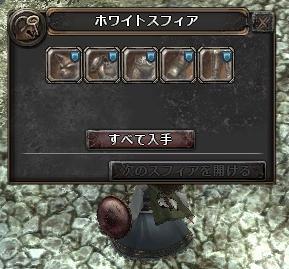 wo_20120424_212148.jpg