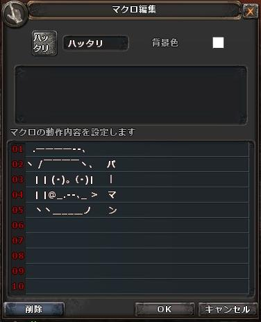 wo_20120426_003218.jpg