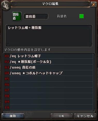 wo_20120426_003228.jpg