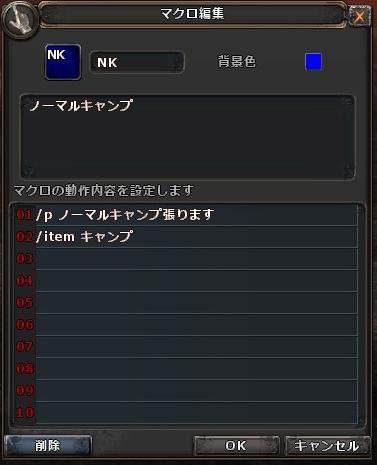 wo_20120426_003236.jpg
