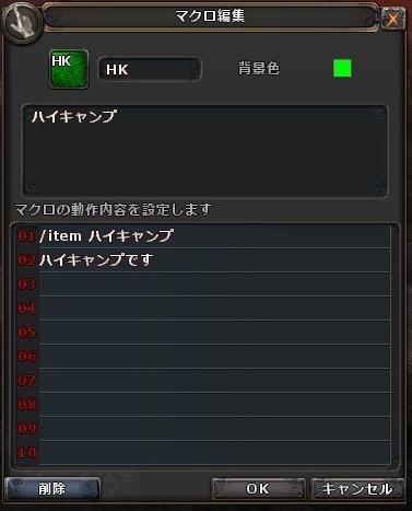 wo_20120426_003240.jpg