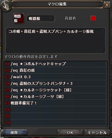 wo_20120426_010943.jpg