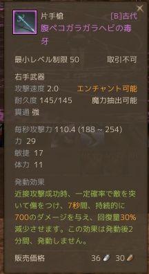 ScreenShot0555_20131126195618828.jpg