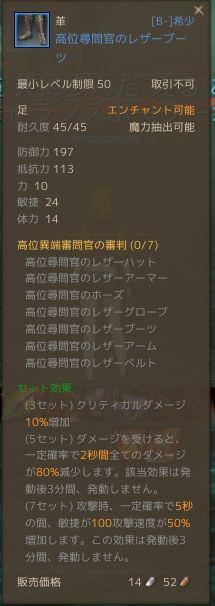 ScreenShot0577.jpg