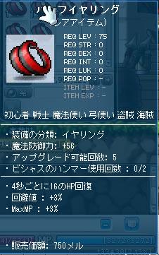 ハーフイヤリング4