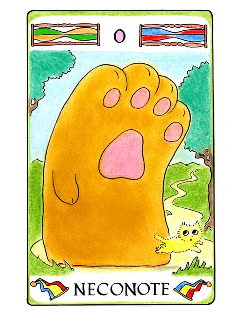 登場人物紹介0、 猫の手