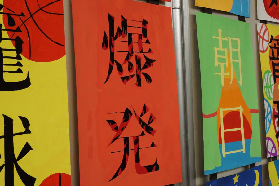 20131206_豊中市教育美術展_5
