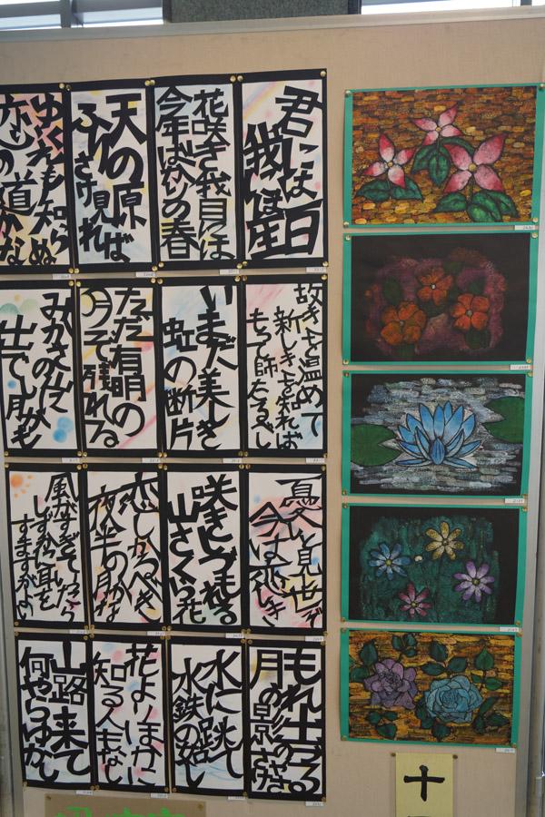 20131206_豊中市教育美術展_4