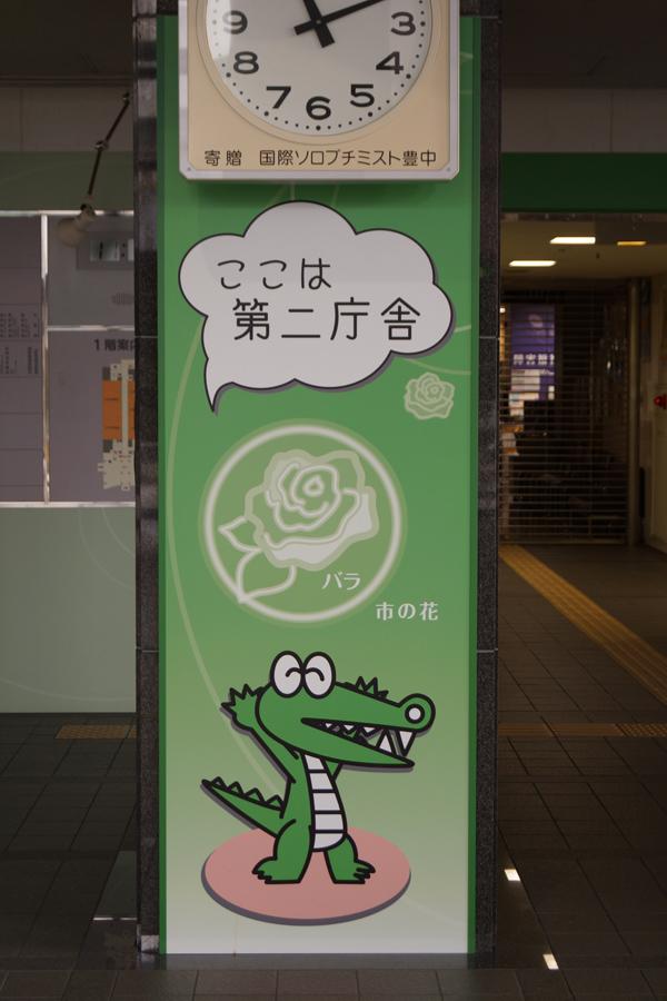 20131206_豊中市教育美術展_6