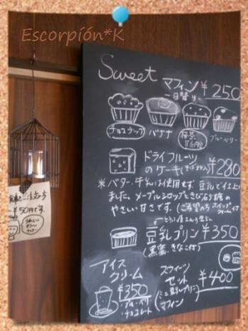 cafe8.jpg