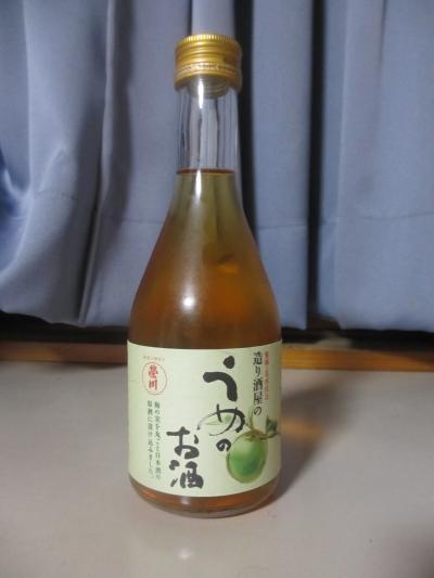 栄川 (1)