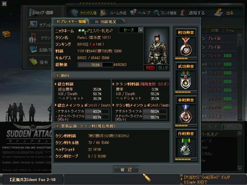 2011-09-14+22-28-42_convert_20110916141909.jpg