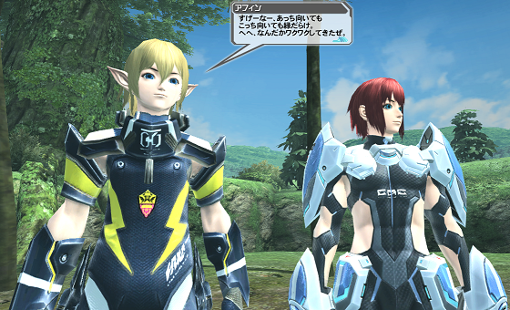PSO2CB001.png