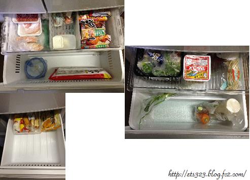 清冷凍庫・野菜室