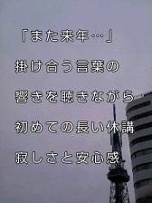 KC3Z011100010001[1]-1