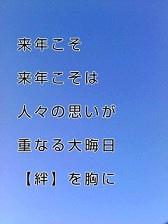 KC3Z005300010001 (2)-1