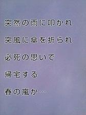 KC3Z006300010003-1.jpg