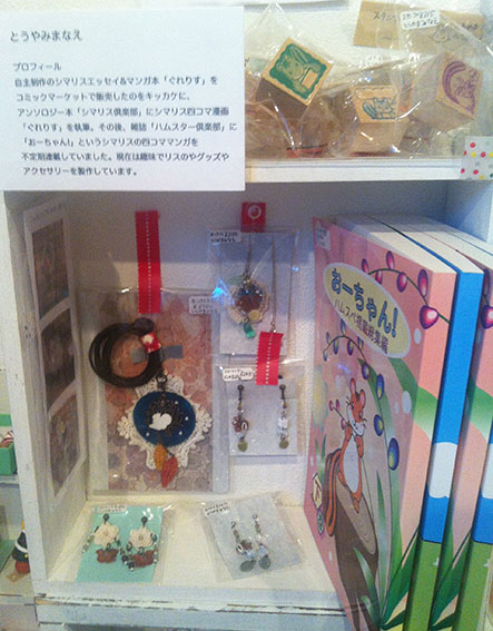 0IMG_3652touyama.jpg