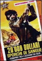 movie-3-dvd.jpg