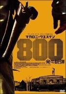 movie-5-dvd.jpg