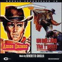 movie-8-cd.jpg