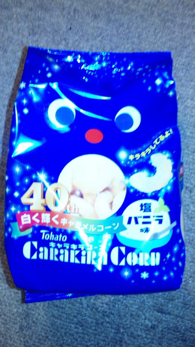 TOHATO_20110829