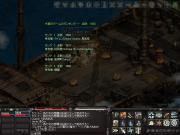 LinC0658.jpg