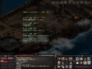 LinC0687.jpg