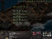 LinC0790_20140210021546b99.jpg