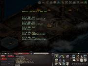 LinC0825.jpg