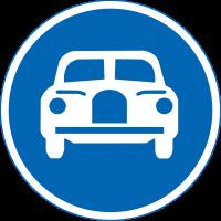 自動車専用道