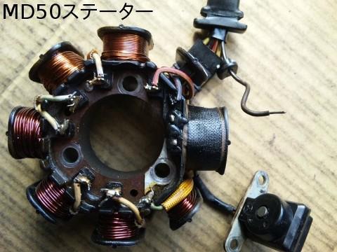 SH380020.jpg