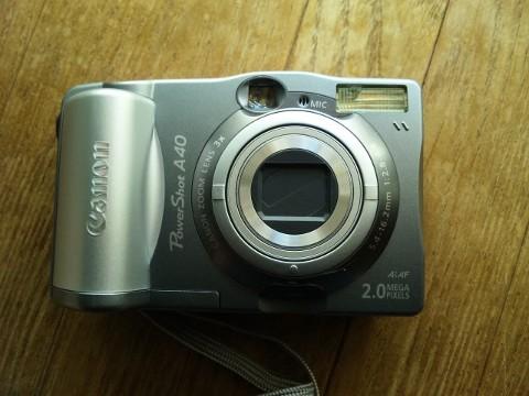 SH380084.jpg
